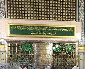 Medina2